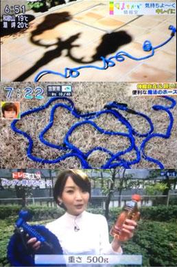 テレビで紹介されたぐんぐん伸びる魔法のホース
